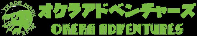 OkeraAdventures -BikeRafting Adventure Guide-